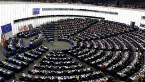 Европейский парламент, Закон, Терроризм, Запрет, Выступление