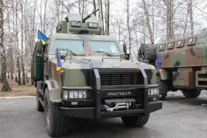 верховная рада, политика, общество, киев, новости украины, 10 апреля