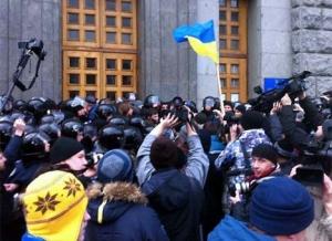 харьков, митинг, автомайдан ,евромайдан ,свобода, общество, новости украины, политика