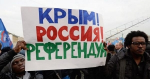 крым, политика, общество. россия