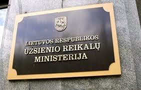 Литва, Украина, Россия, санкции