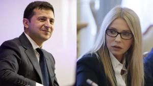 Украина, Тимошенко, Зеленский, Политика, Скандал, Ответ.