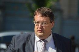 антон геращенко, заложники, убит, оружие