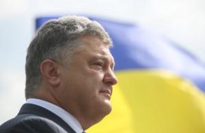 геращенко, порошенко, борисполь, сеитаблаев, дети, расплакался, фото