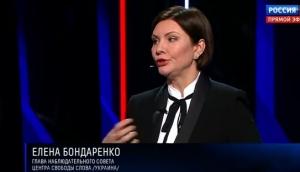 елена бондаренко, голодомор 1932-1933, геноцид, русский язык, украина, донбасс, сша