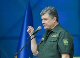 АТО, ДНР, ЛНР, новости Донбасса, Украина, Порошенко