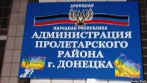 луганск, донецк, макеевка, антрацит, флаг украины, донбасс, украина, слава украине, лнр, днр, террористы, война на донбассе, россия