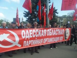 одесса, митинг, милиция, коммунисты