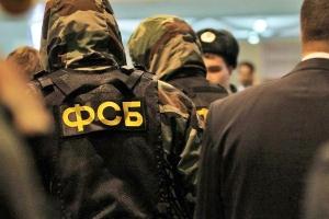 теракты в украине, убийство, амина окуева, павел шеремет, Александр Хараберюш, тимур махаури, хараберюш, сбу, сб украины, фсб рф, фсб, новости украины, криминал
