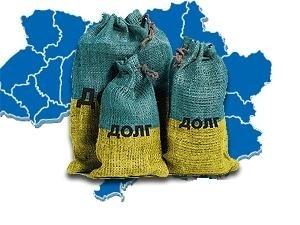 украина, рф, экономика, долг