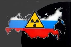 Происшествия, Новости России, Общество, Новости Франции, Скандал