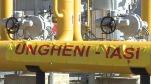 румыния, россия, поставки газа, газпром