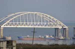 Керченский пролив, Керченский мост, новости, Украина, ВМС Украины, Россия, происшествия, блокировка