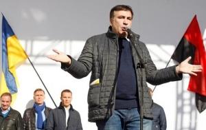 Украина, Михаил Саакашвили, Юрий Луценко, Депортация