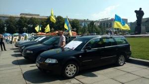 митинг, авто, еврономера, Киев, протест, ВРУ, Кабмин, правительство, госпошлина