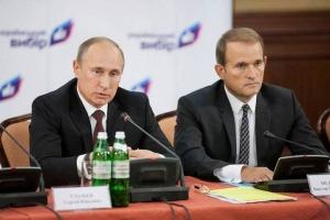 новости, Украина, Россия, Кремль, Путин, выборы, вмешательство России в украинские выборы, захват Украины, политика, Медведчук