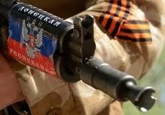 Юго-восток Украины, Донецкая область, происшествия, МВД Украины, криминал, Марьинка