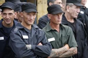 ДНР, заключенные, освобождение
