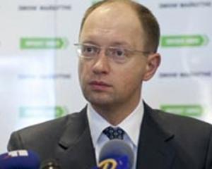 яценюк, пресс-конференция, украина, бюджет-2015