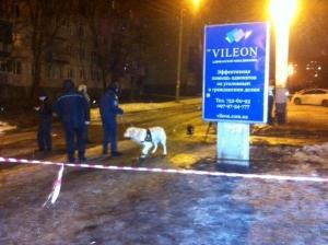 харьков, украина, взрыв, происшествия, криминал