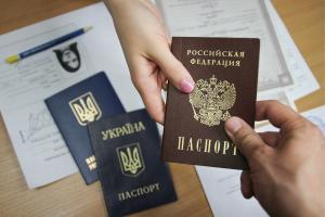 донбасс, россия, путин, паспорт, конфискация, вр, скандал