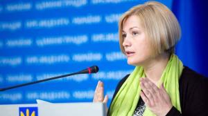 Украина, политика, россия, агрессия, ПАСЕ, возвращение, делегация, геращенко