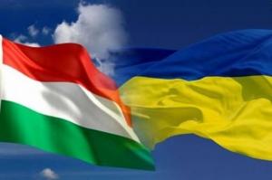 венгрия, мид украины, посольство украины в венгрии, украина венгрия, россия, путин, владимир путин, киев, скандал, политика, россия венгрия, закарпатская область, закарпатье, сепаратизм на закарпатье, сепаратизм