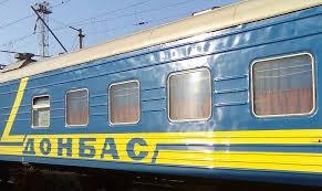Юго-восток Украины, Донецкая область, происшествия, железная дорога, общество