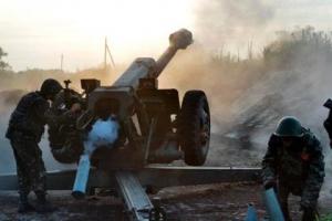 луганская область, лнр, армия украины, происшествия. восток украины, донбасс, новости украины
