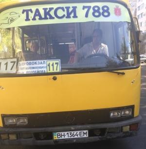 Одесса, украинофобия, маршрутка, 117 маршрутка, водитель, происшествия, маршрутчик, языковой конфликт, Украина, дискриминация, неадекватный водитель, общественный транспорт, перевозки, пассажиры, Новости Одессы