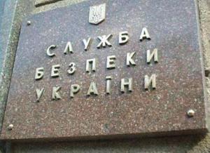 СБУ, Наливайченко, Украина, шпионы, арест, обмен пленными