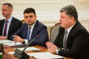 порошенко, суд, реформа