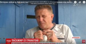 Харьков, взрыв, граната, Чугуев, Юрий малявин, ветеран, Афганистан, происшествия, Украина