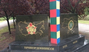 Николаев, новости, Украина, вандализм, памятник пограничникам, свастика, происшествия, криминал