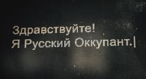 я русский, оккупант, казахстан, видео, геноцид, исконные, земли