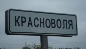 украина, волынь, красноволя, упц мп, пцу, переход, голосование, суд, геналюк