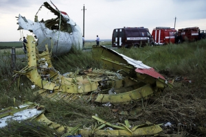 Рейс, катастрофа, боинг,останки, тела, Харьков, отправление