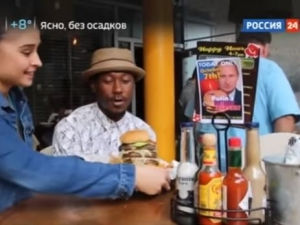 Путинбургер, новости США, новости России, Раша Тудей, скандал