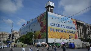 киев, происшествия, общество, пожар, дом профсоюзов