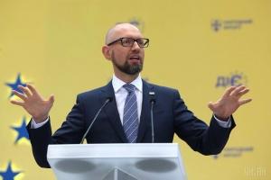 яценюк, порошенко, выборы, медведчук, россия, украина, агрессия