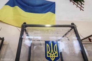 Слуга Народу, Голос, ЕС, сила и честь, выборы, украина, парламент, верховная рада, Выборы в Верховную Раду 2019: экзитполы, итоги, кто победил - онлайн-трансляция