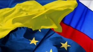Россия, Украина, ЕС, Ассоциация, требования