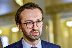лещенко, украина, верховна рада, пандемия, коронавирус