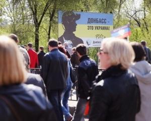 новости донбасса, новости донецка, новости луганска, юго-восток украины