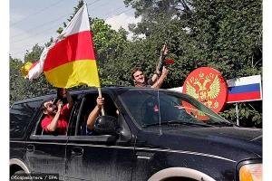 южная осетия, политика. общество, новости россии