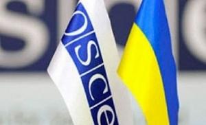 обсе, конфликт, донбасс, украина