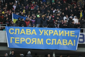 уефа, украина, динамо, генгам, футбол, политика