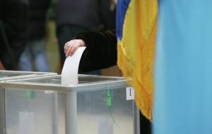 кривой рог, выборы, нарушения, подкуп избирателей, общество, фото, украина