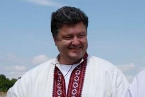 порошенко, парламент, верховная рада, украина