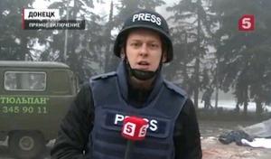 Леонид Муравьев, российский журналист, пропагандист Кремля, выдворен из Украины, Интер